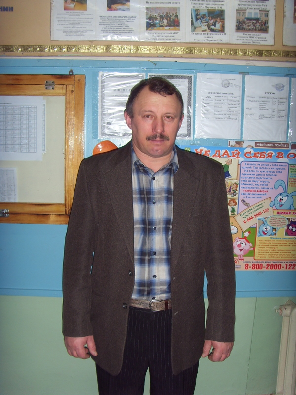 Рогов А.Л.